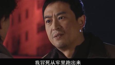 探长欧光慈:胡小刀,紧急出动,在路上设卡准备!