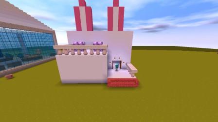 迷你世界:教你建造最可爱的兔子房,客厅特别美,卧室很温馨