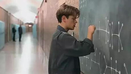 麻省理工学院的清洁工,是个天才少年,一晚上解开世界数学难题!
