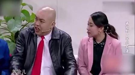 程野凭这个小品向赵家班一哥发起最强冲击,特别搞笑!