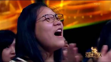 《欢乐喜剧人Plus》女汉子贾玲面对爱情竟如此豁得出去
