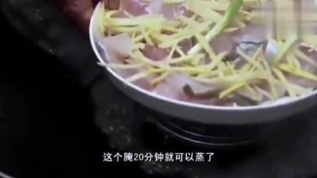 《舌尖上的中国》价值1000多块钱的鱼, 捕捉起来也是异常困难