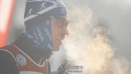 2019中国长春净月潭瓦萨国际滑雪节
