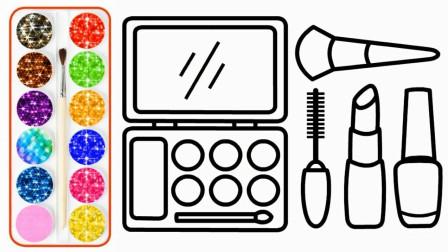 寓教于乐!你最喜欢给化妆品填上什么色彩呢?儿童简笔画玩具