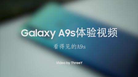 看得见的A9s——三星Galaxy A9s体验视频