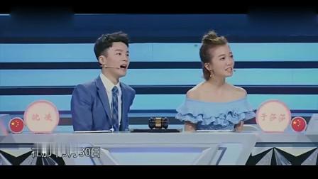 """世界青年说:英国人吐槽中国名字难起难写,泰国人笑了,老外一脸""""让我死吧""""!"""