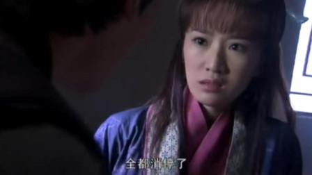 杨贵妃秘史:李静忠心怀不轨,霸占乐奴为己有