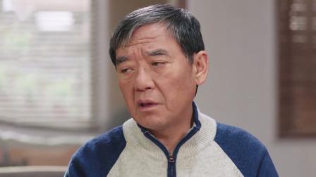 幸福一家人 54 房永福给孙子起名房地产,白雪听闻有苦说不出