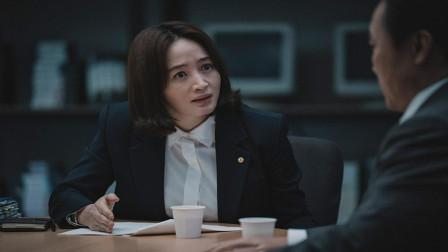 饭前看电影:几分钟看完韩国剧情电影《国家破产之日》