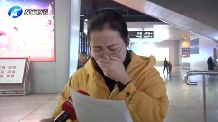扩散寻人!郑州56岁聋哑老人已失联6天,女儿寒风中含泪苦寻!