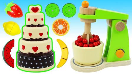 神奇的料理机变身水果生日蛋糕?魔力72变!DIY创意视频教程送给你