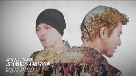 王力宏的这首歌唱出了多少北漂人的心声,同时也是抖音神曲之一