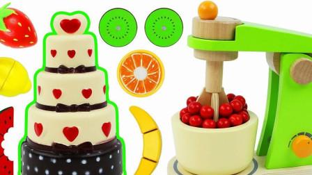 魔法料理机魔力72变,小朋友玩过家家游戏DIY巧克力生日蛋糕啦!