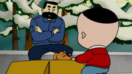 大头儿子:粗心的小头爸爸,把儿子丢了都不知道