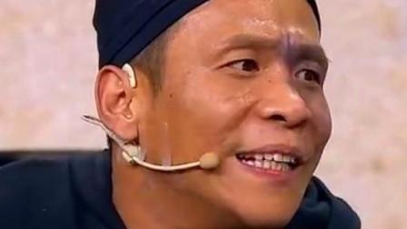 宋小宝反串,文松宋晓峰穿女装演丫鬟,全程爆笑不停