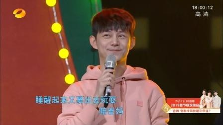 2019湖南卫视春节联欢晚会倒计时
