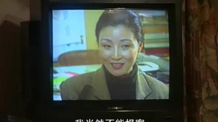 婆婆媳妇小姑:前妻被救电视上大夸前夫和小娇,小娇却不高兴了