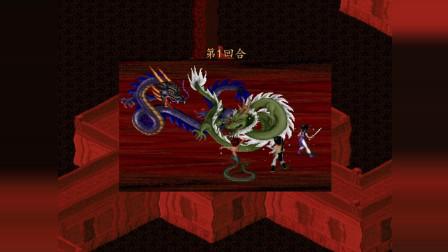 仙剑奇侠传:李逍遥能随意捕捉怪物做宠物一起作战,估计BOSS们欲哭无泪了