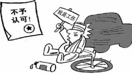 2019劳动法:工伤认定时,上下班途中如何界定?关键就在这一点!