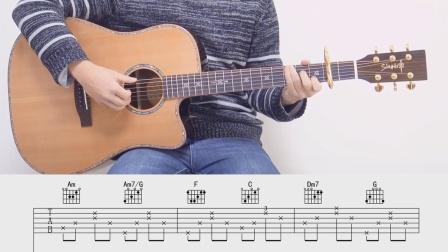 【琴侣课堂】吉他弹唱教学《遥远的你》