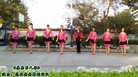 热门广场舞《亲亲男人香》男人就像火热的太阳,温暖整个家