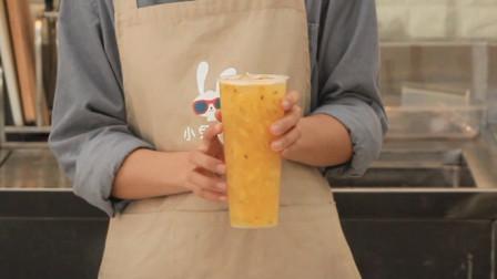 奈雪の茶霸气金钻百香的做法——小兔奔跑奶茶教程