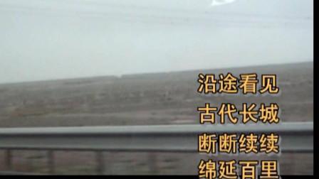 青海甘肃自驾游(24)河西走廊,雨中返程千里行