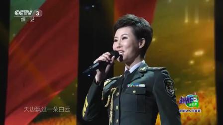 女高音叶翠献唱《军营飞来一只百灵》, 动人嗓音宛如天籁