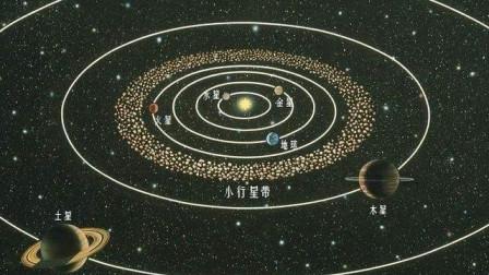 太阳系火星和木星中间的小行星带是怎么形成的?它在太阳系横行霸道对地球会有威胁吗?