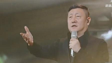湖南晚会:韩磊一首《四十不惑》致敬改革开放,气势磅礴让人动容
