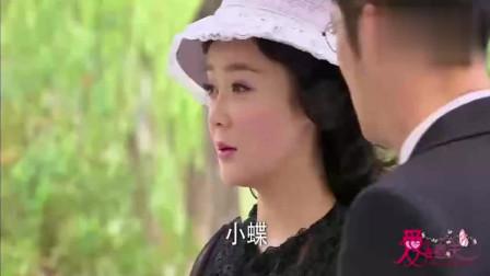 爱在春天:陆汉想让小蝶去英国,小蝶却想留在香港陪白牡丹