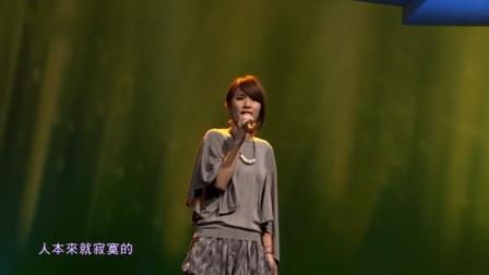 田馥甄 - 寂寞寂寞就好(2010音乐万万岁现场)