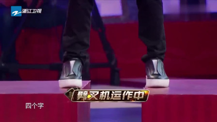 王牌对王牌:李晨猜词语智商低下,陈赫郑恺放弃!