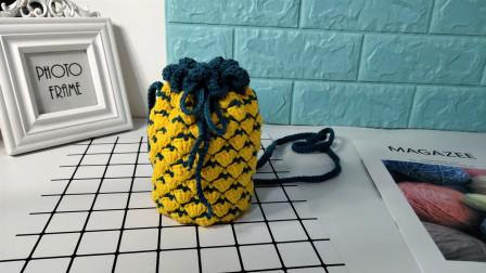 毛线菠萝包束口包钩针新手编织视频教程