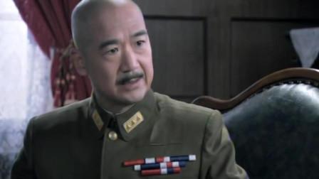 中国1945:蒋介石会见美国大使,要求美国向苏联施加压力