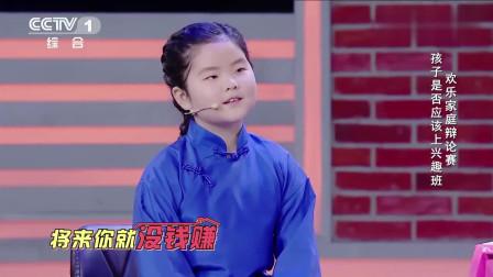 """女版""""岳云鹏""""走秀太另类,撒贝宁刘涛乐得哈哈大笑!"""