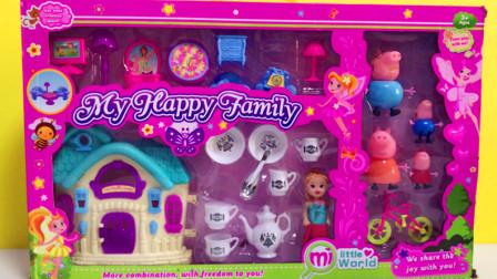 玩具拆箱 过家家游戏 小猪佩奇玩具装扮漂亮的豪华的大别墅