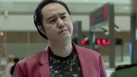 赵瑞龙被禁止出境 赵立春紧急致电 疯狂暗示高育良准备出手!