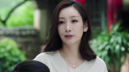 赵益勤决定去冯总那里上班 沐建峰忙着创业没时间理她!