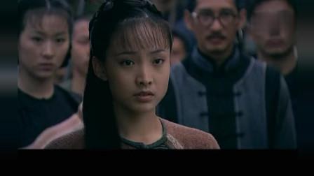 《血色湘西》生活太难了,就是不让穗穗和石三怒在一起