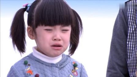 女孩满怀期待等舅舅回来,可是他买回来玩具琴,不是真正的钢琴!