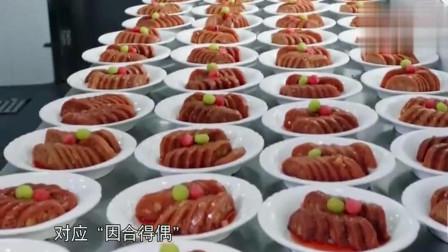 《舌尖上的中国3》荷藕因合得偶