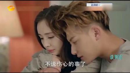 《谈判官》杨幂和黄子韬的同居生活,亲亲抱抱根本停不下来