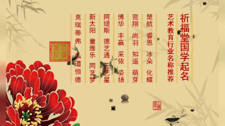 西安公司起名艺术教育培训行业公司起名