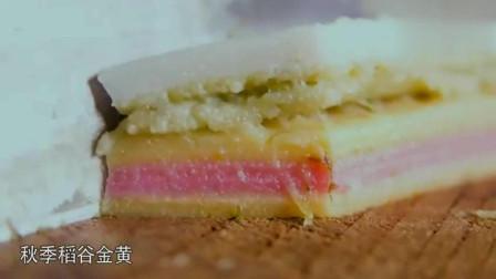 《舌尖上的中国2》九层皮米糕,加入韭菜真的不会是黑暗料理嘛