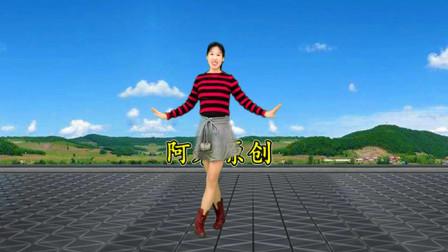 阿采原创广场舞 一步一步教您跳广场舞《大姑娘美大姑娘浪》太好看,快学