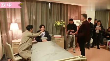 《幕后之王》花絮:三个男人一台戏?许少的芝士蛋糕罗晋不喜欢?