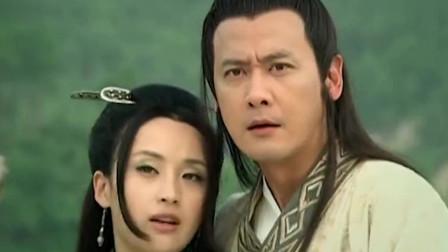 白蛇后传:龙女前来索命,青蛇眼疾手快救下鲍仁,龙女竟又放招