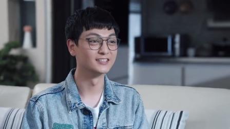 """《创业时代》剧透:阳洋带假男友回家 卢卡遭受""""岳母""""询问"""
