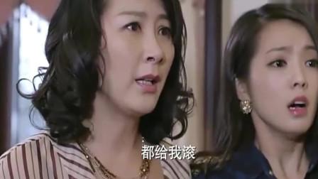 千金归来:女儿坏事做尽,爸爸下定决心将她赶出家门,被妻子怒骂!